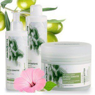 MACROVITA NATURAL SET WITH MALLOW: body butter 200ml + body lotion 200ml + shower gel 250ml