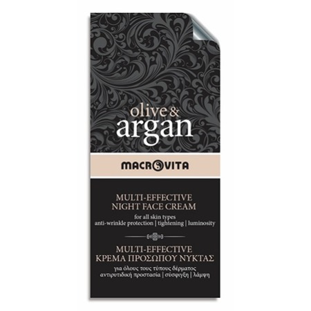 MACROVITA OLIVE & ARGAN MULTI-EFFECTIVE NIGHT FACE CREAM all skin types 2ml (sample)